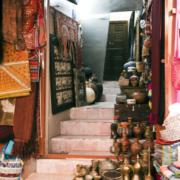 Mutrah Suq, Muscat