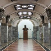Metrostation Kirovski Zavod