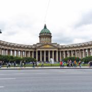 Kazan Kathedraal