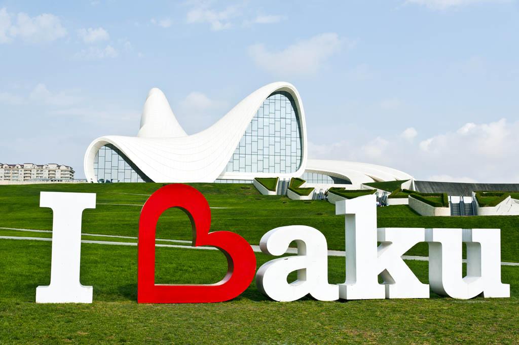 Heydar Aliyev Cultural Center, Baku