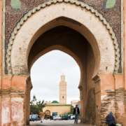 06. Medina in Meknes